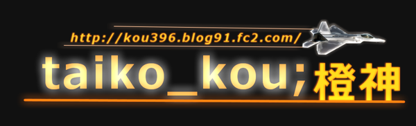 blog bana