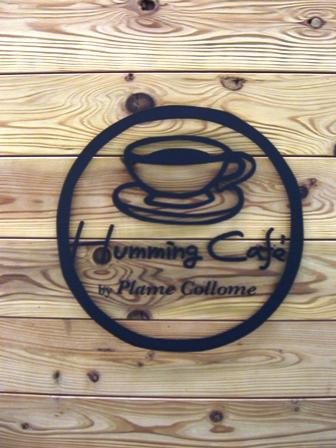 hummingcafe1.jpg