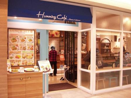 hummingcafe2.jpg