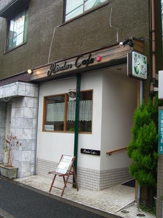 rindencafe1.jpg