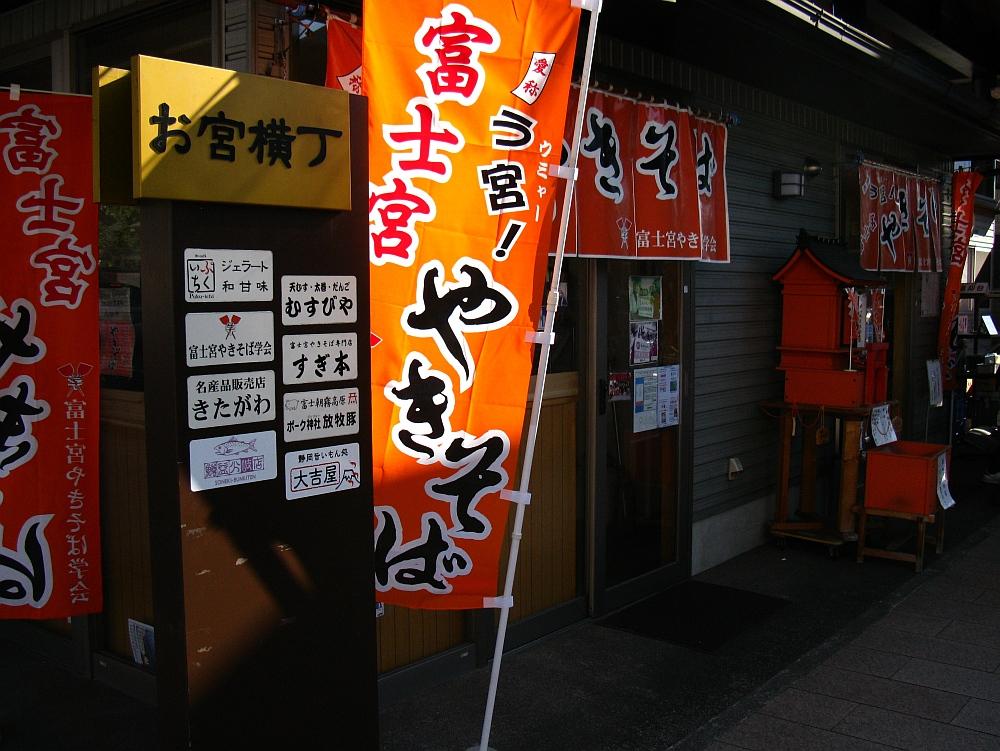 20100105_316.jpg