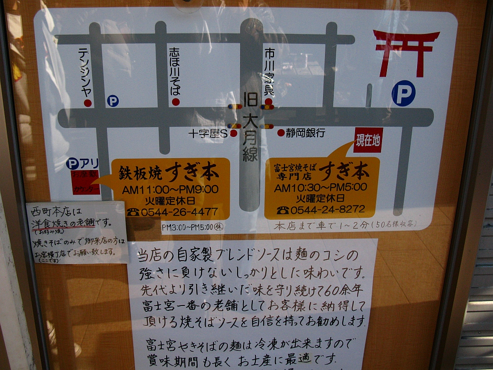 20100105_326a.jpg
