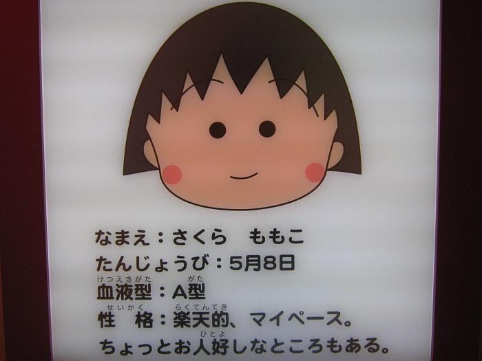 20100105_545.jpg