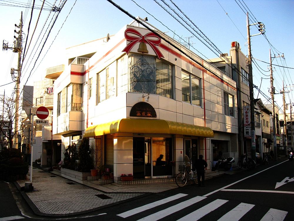 20100106_294.jpg
