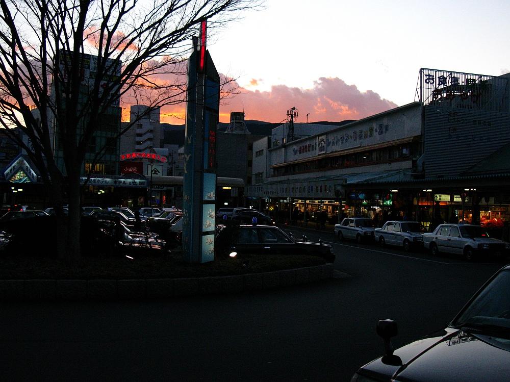 20100106_303.jpg