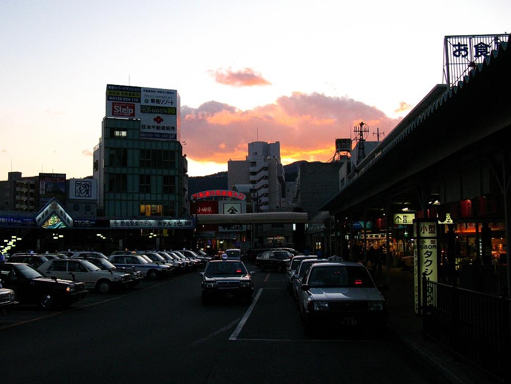 20100106_305.jpg
