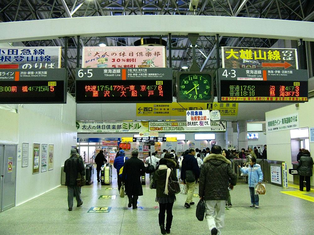 20100106_331.jpg