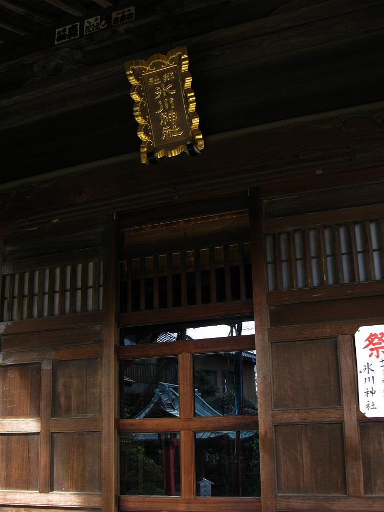 2010_04_01  (20)