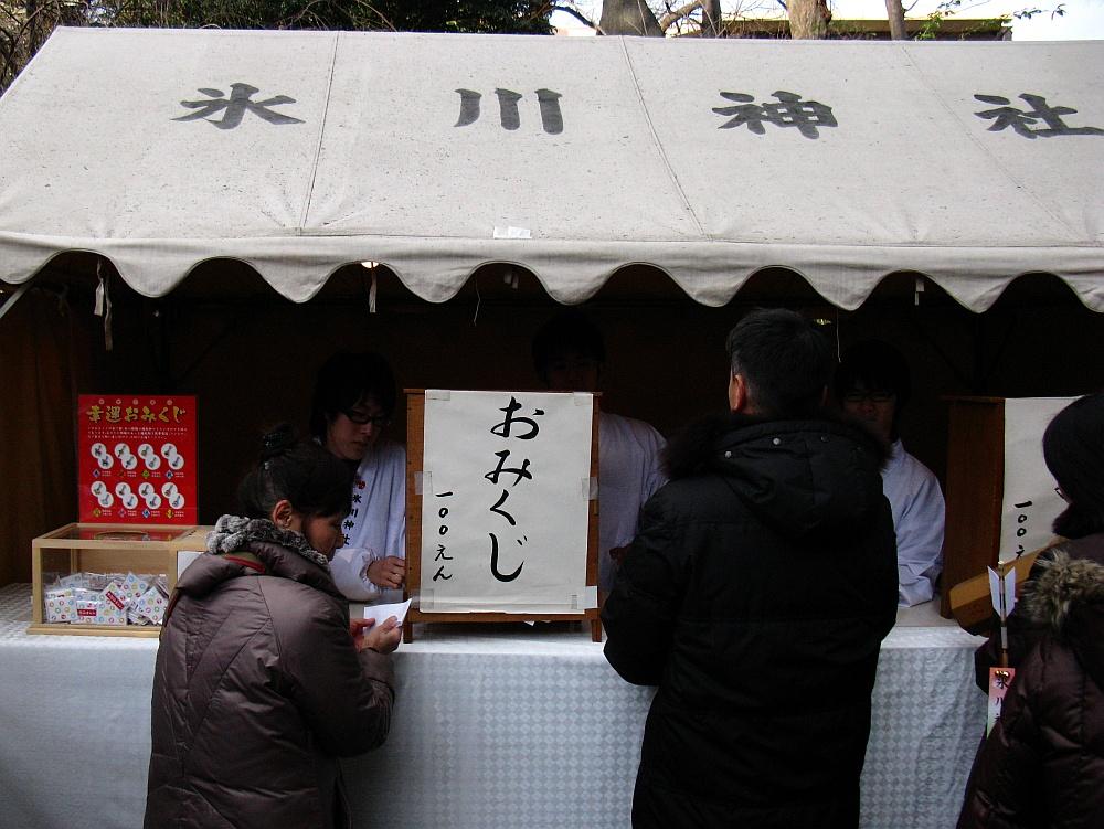 2011_01_01 011