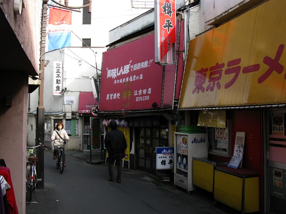 20100330 056