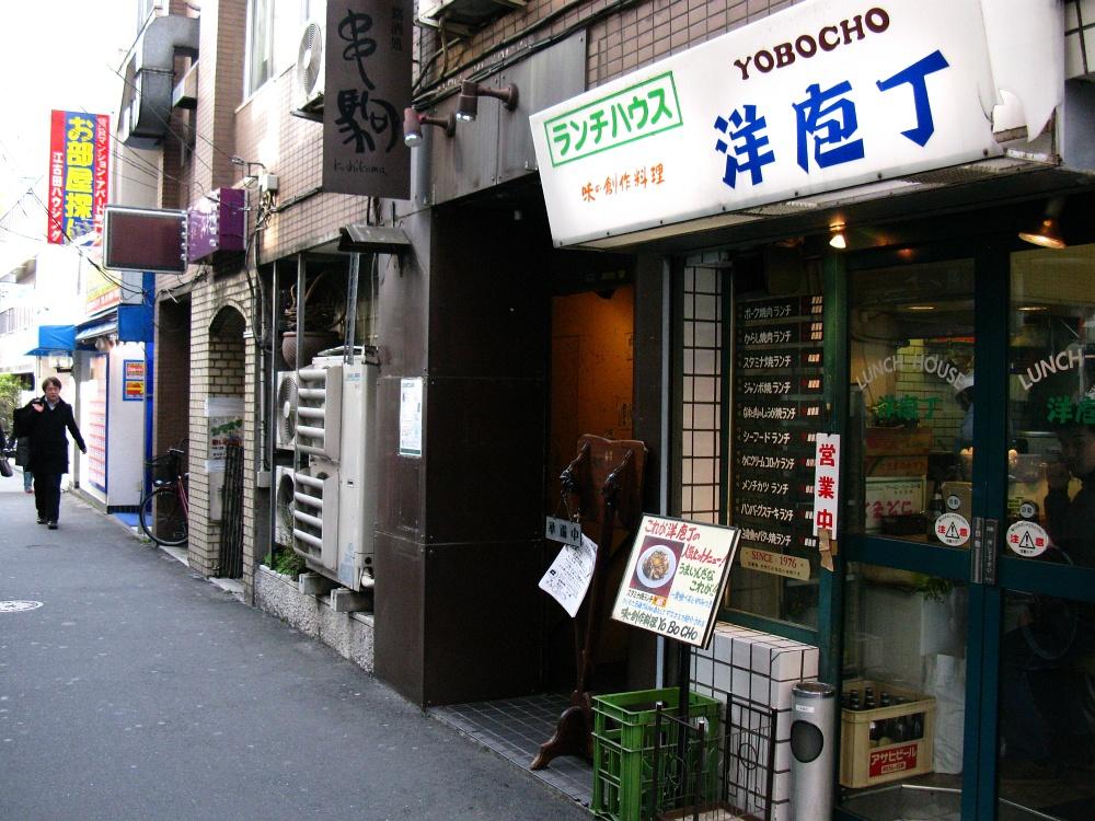 20100330 066-