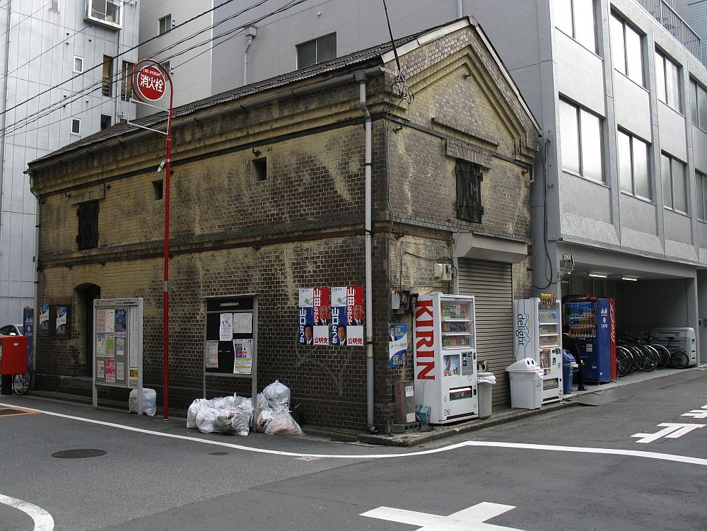 20110210 026