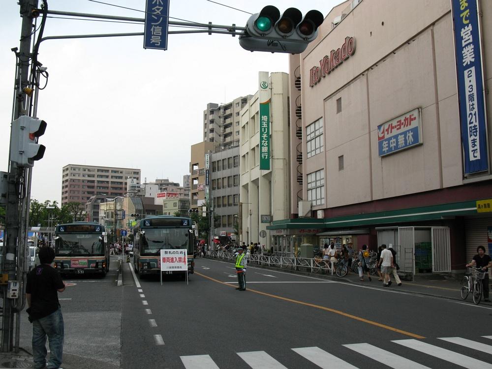 2010_08_01 001
