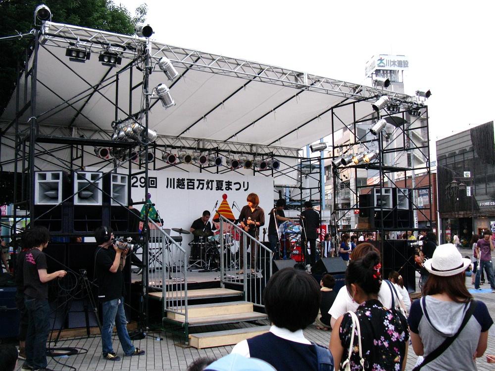 2010_08_01 032