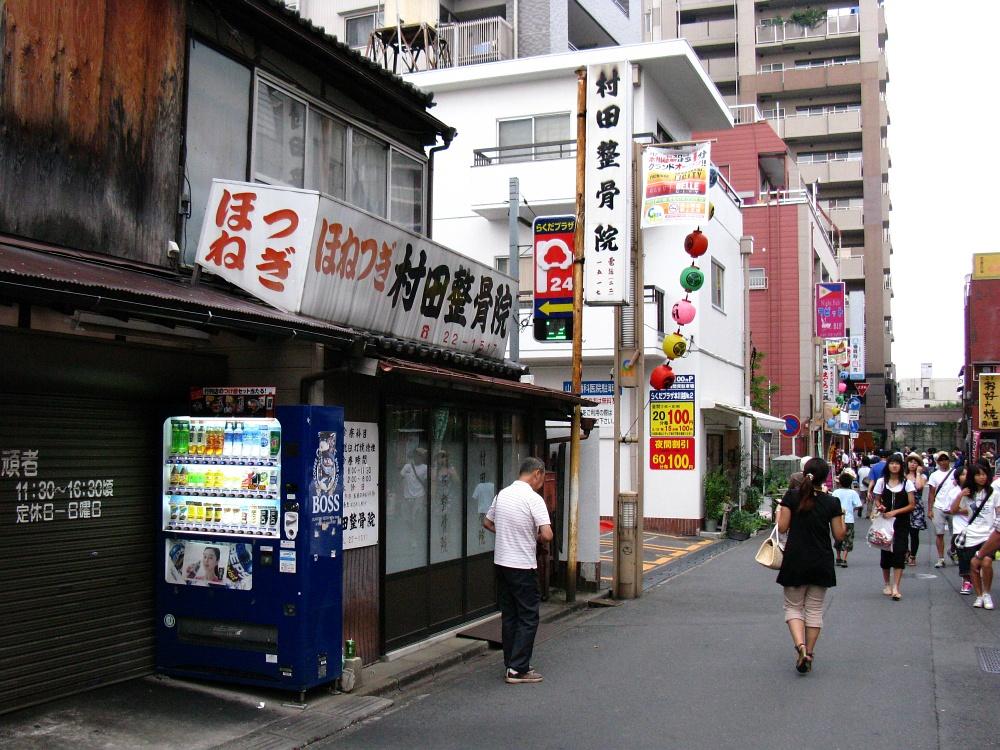 2010_08_01 035