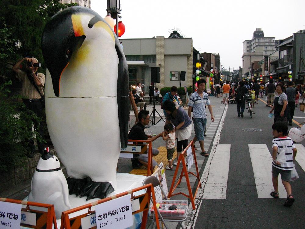 2010_08_01 066