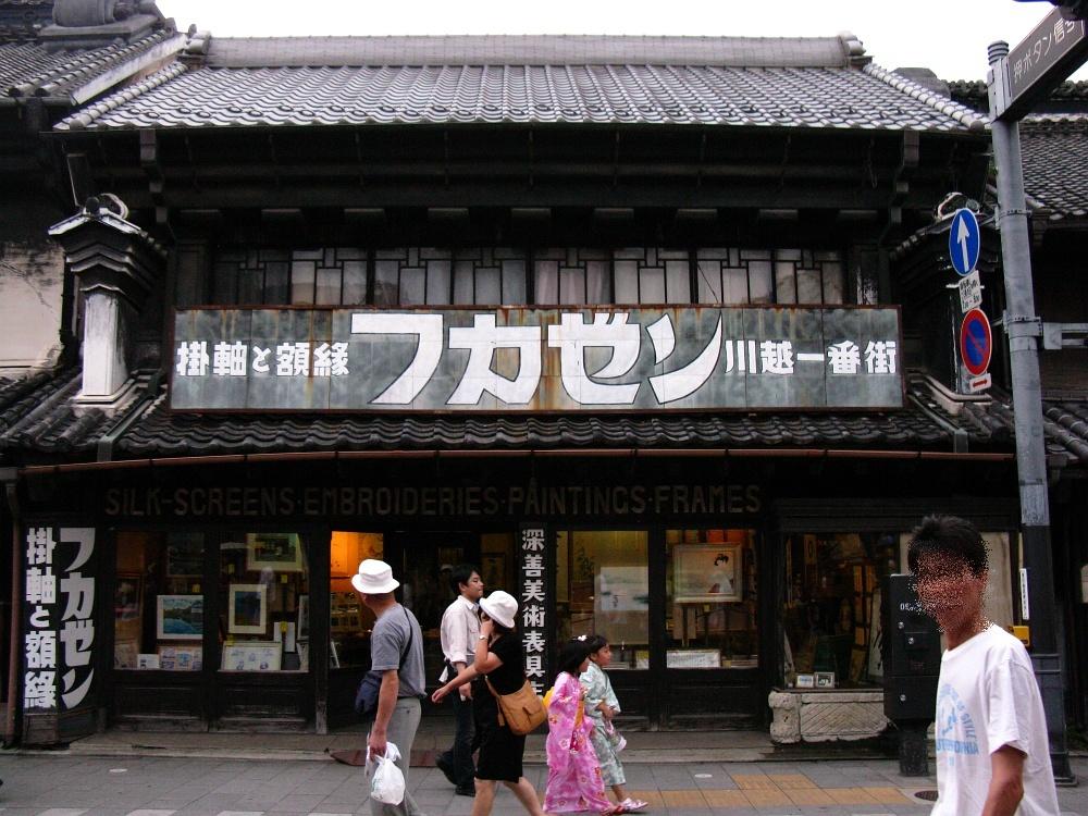 2010_08_01 068
