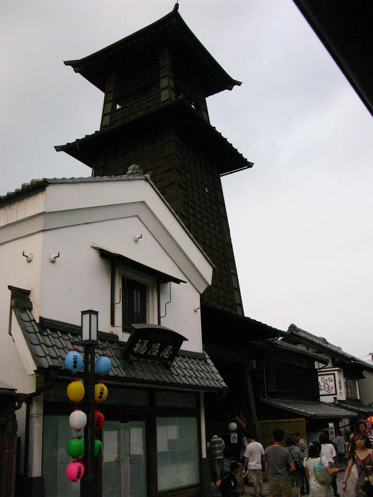 2010_08_01 070