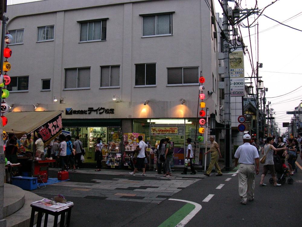 2010_08_01 093