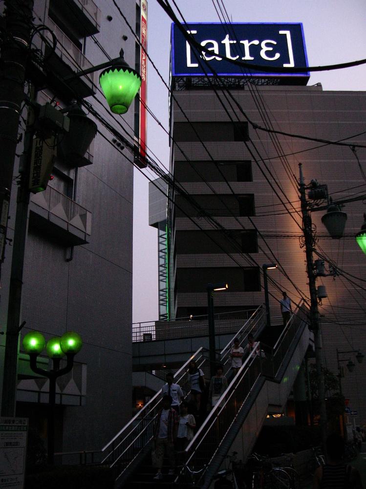 2010_08_01 132