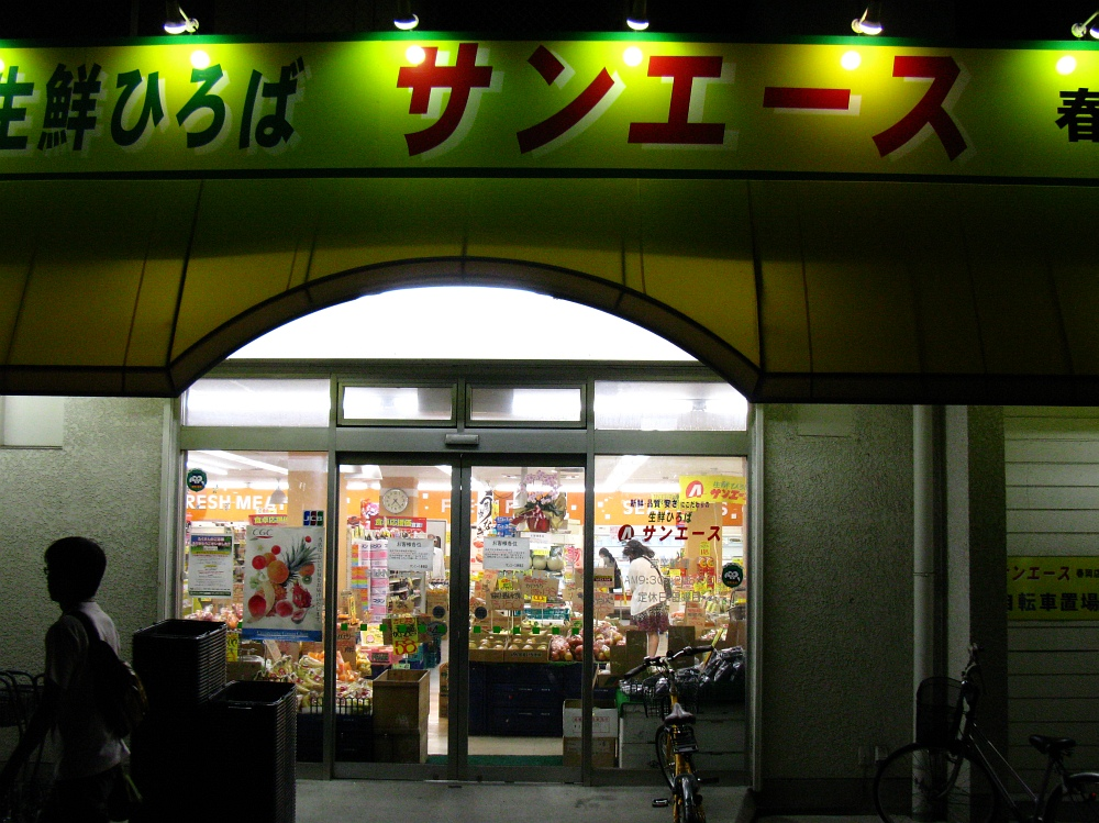 2011_09_09 019