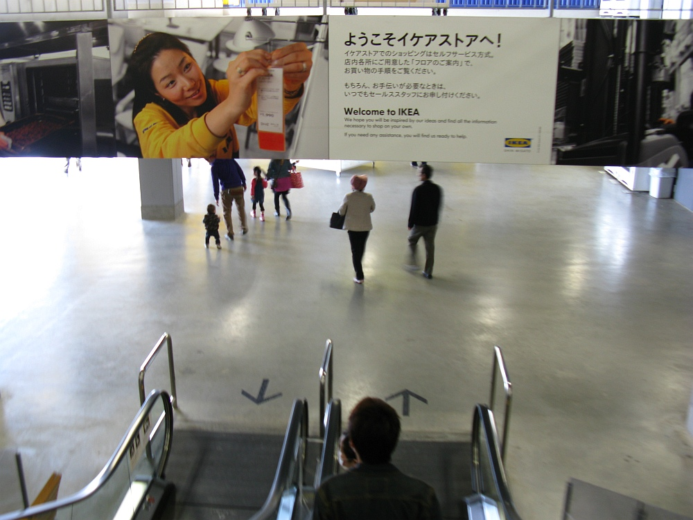 20100410 007