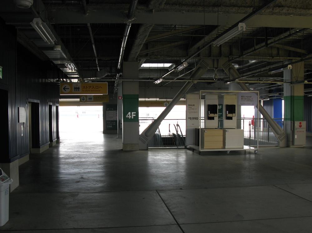 20100410 003
