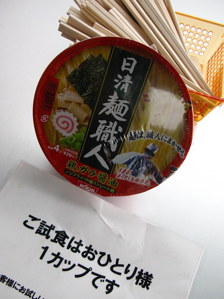 2011_10_02 043-