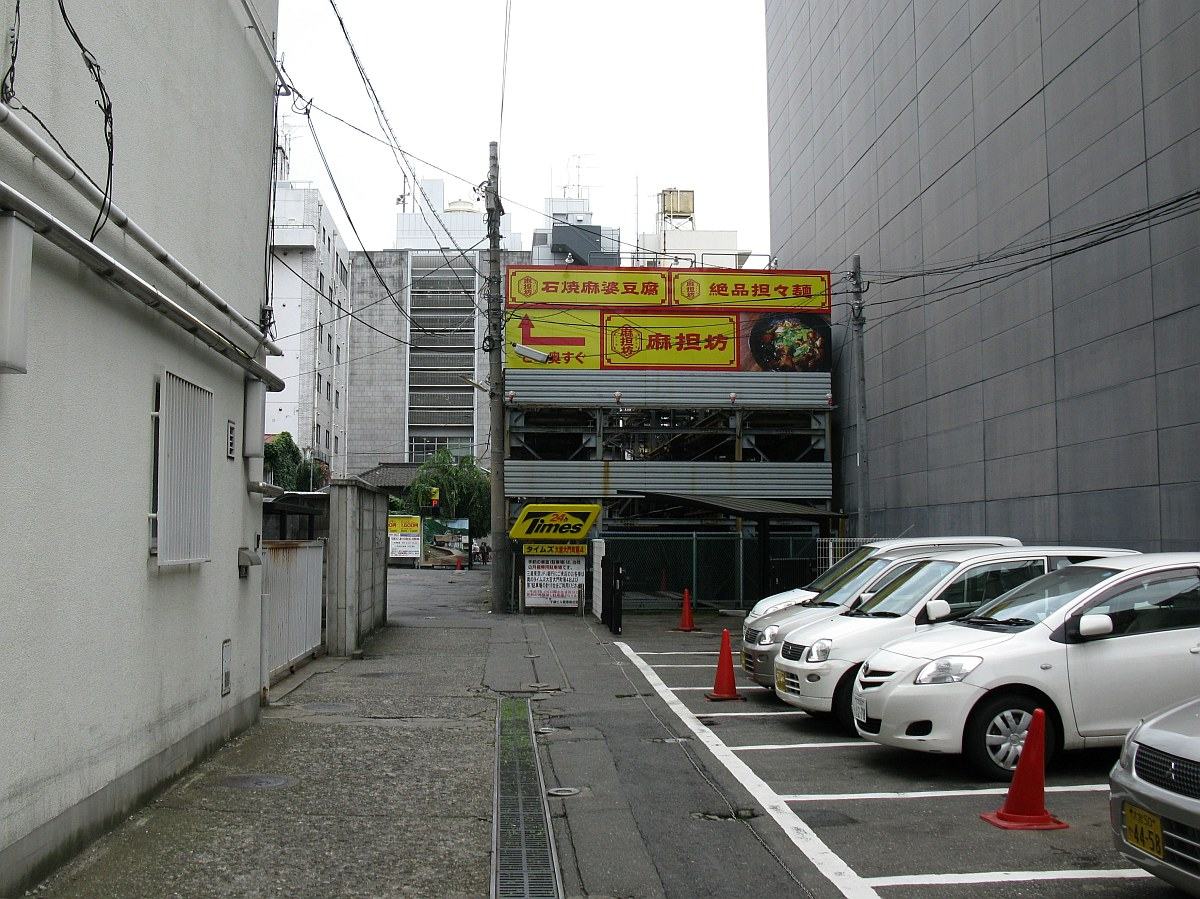 2011_06_23 003