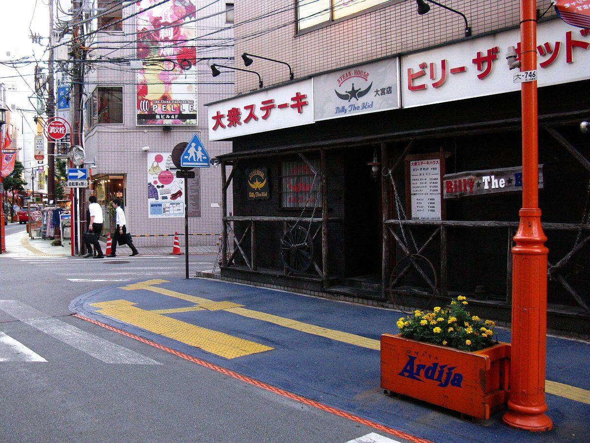 2011_06_23 057