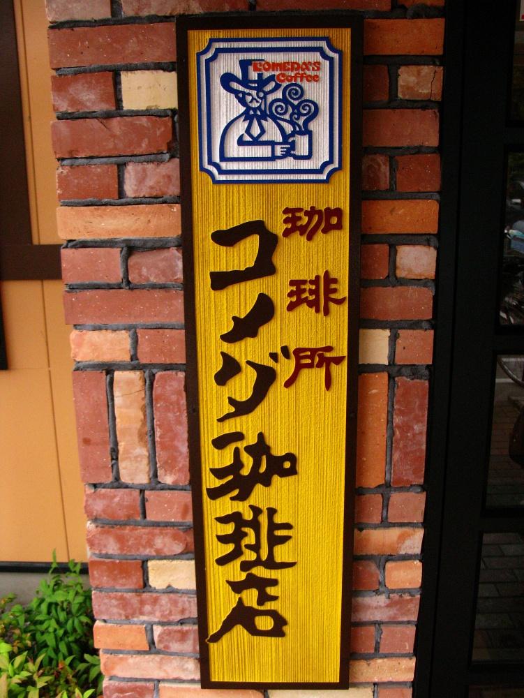 20100609 010- (1)