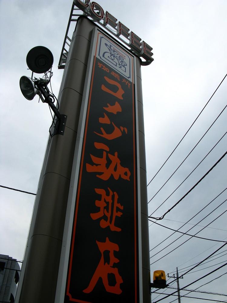 20100609 a07- (5)
