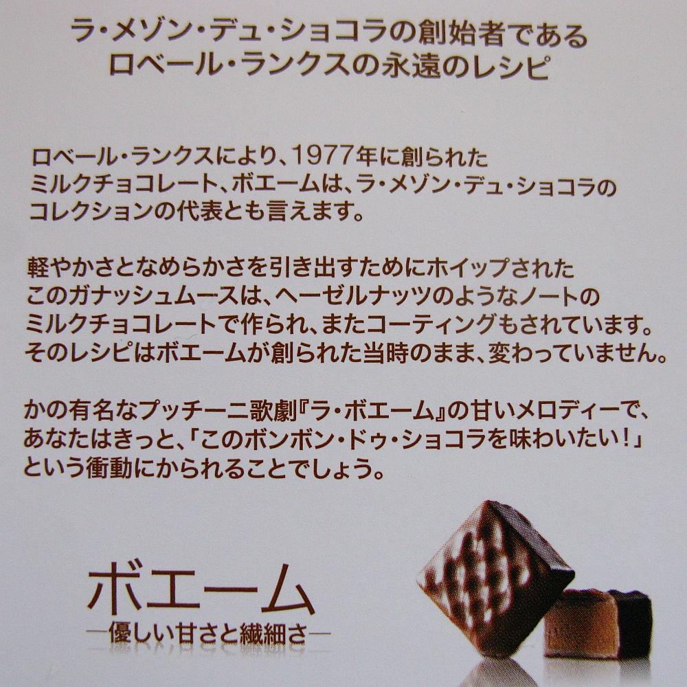 2011_03_12 035