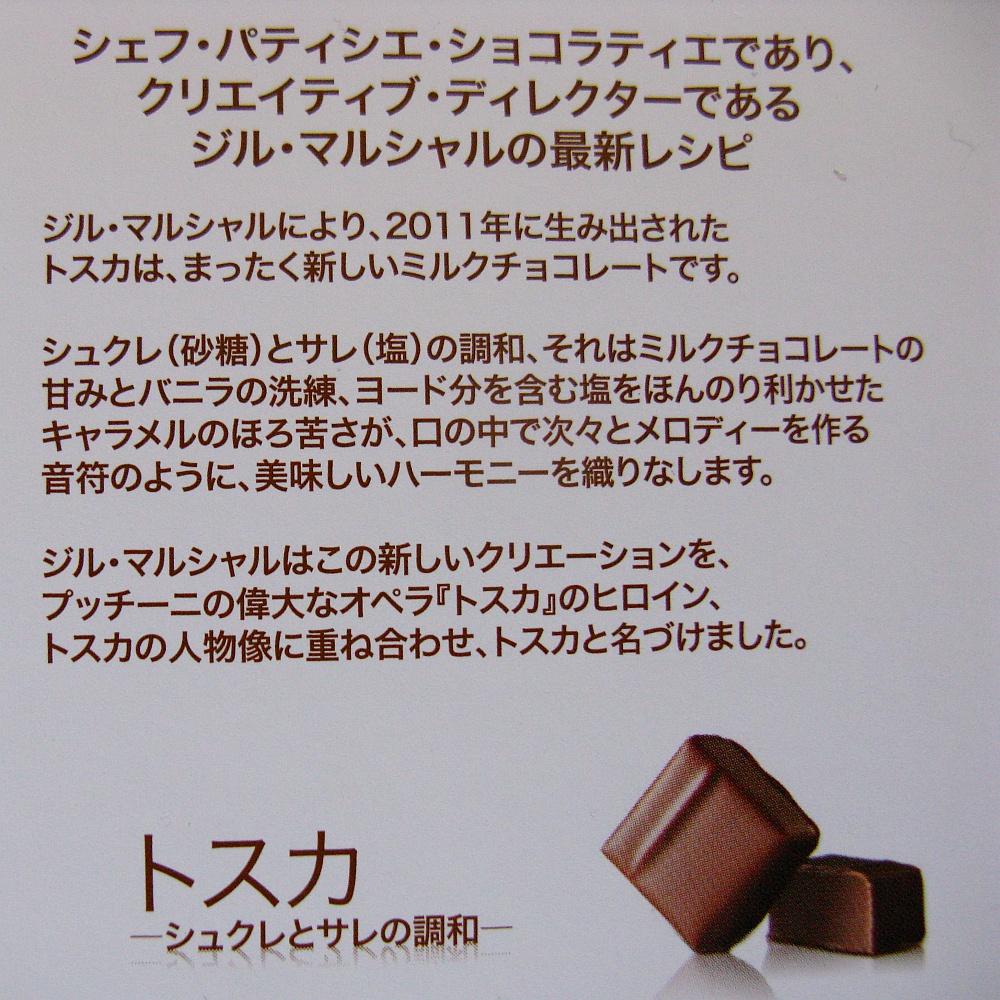 2011_03_12 036
