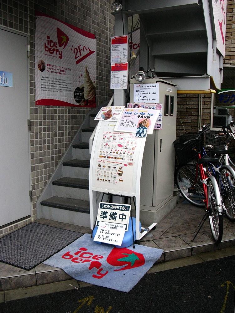 20100712 103