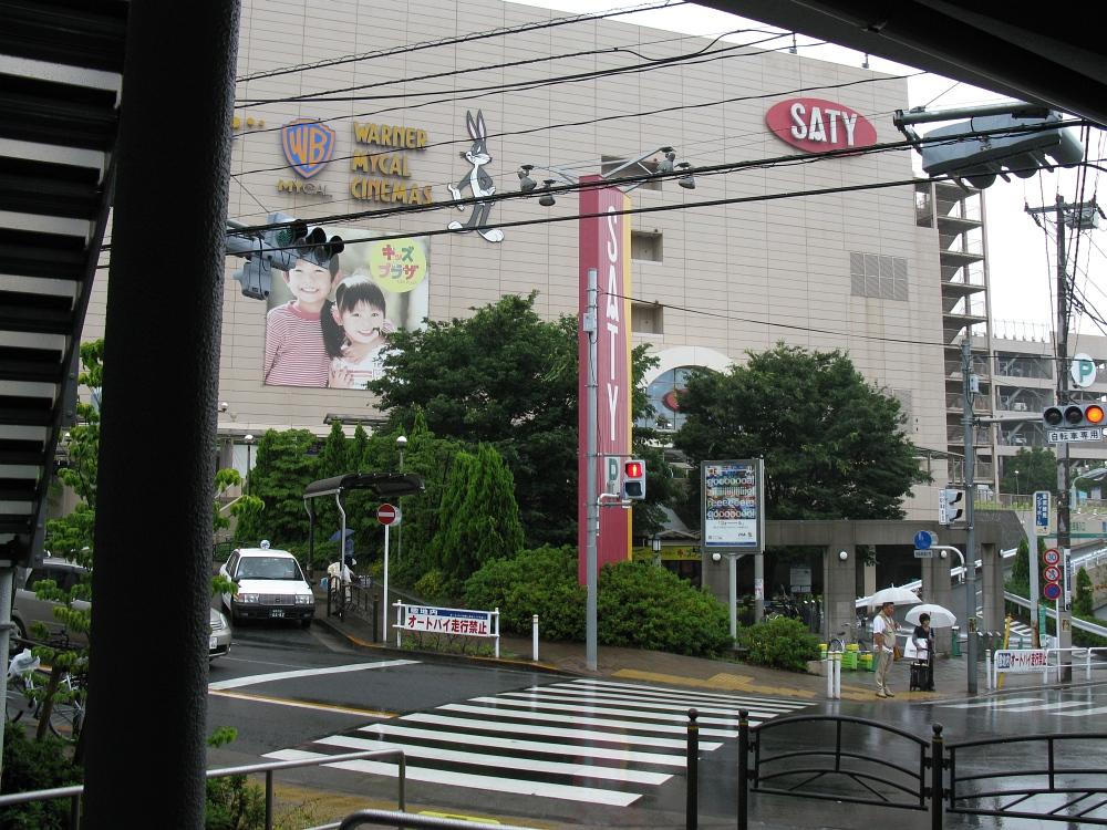 20100614 004
