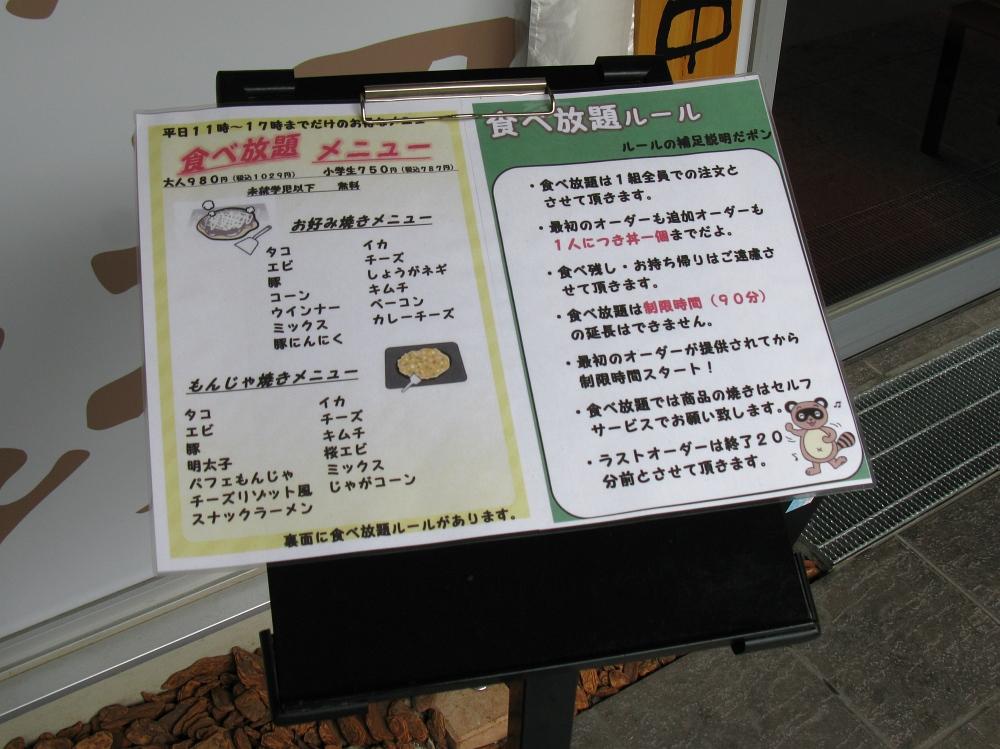 20100614 006