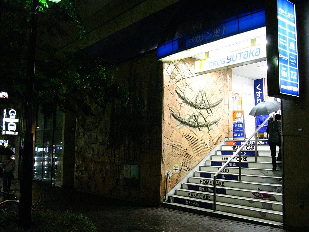 2011_10_05 123