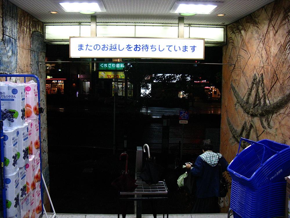 2011_10_05 120