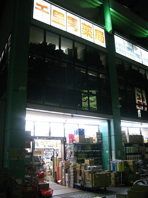 2012-03-14 019