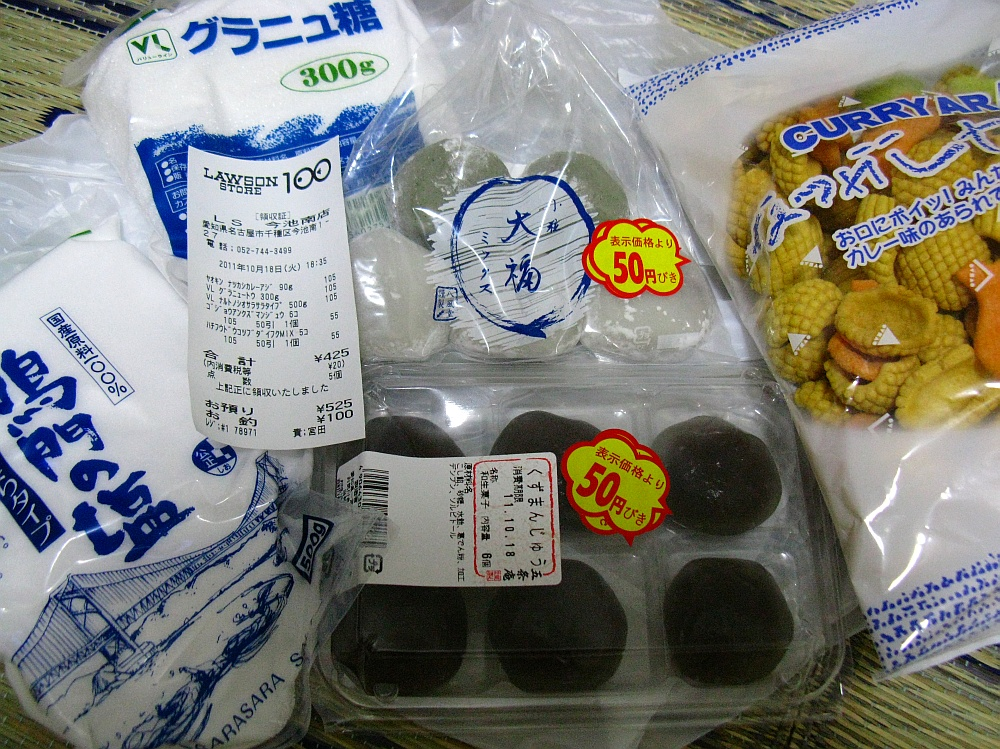 2011_10_18 121