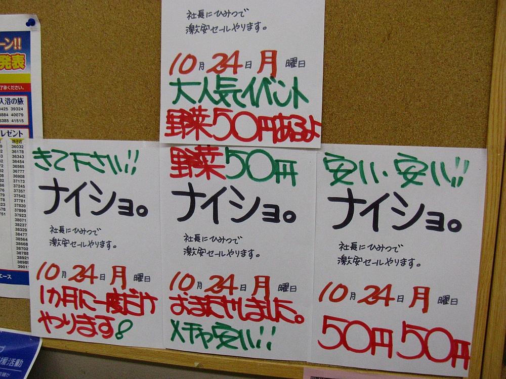 f2011_10_24 023