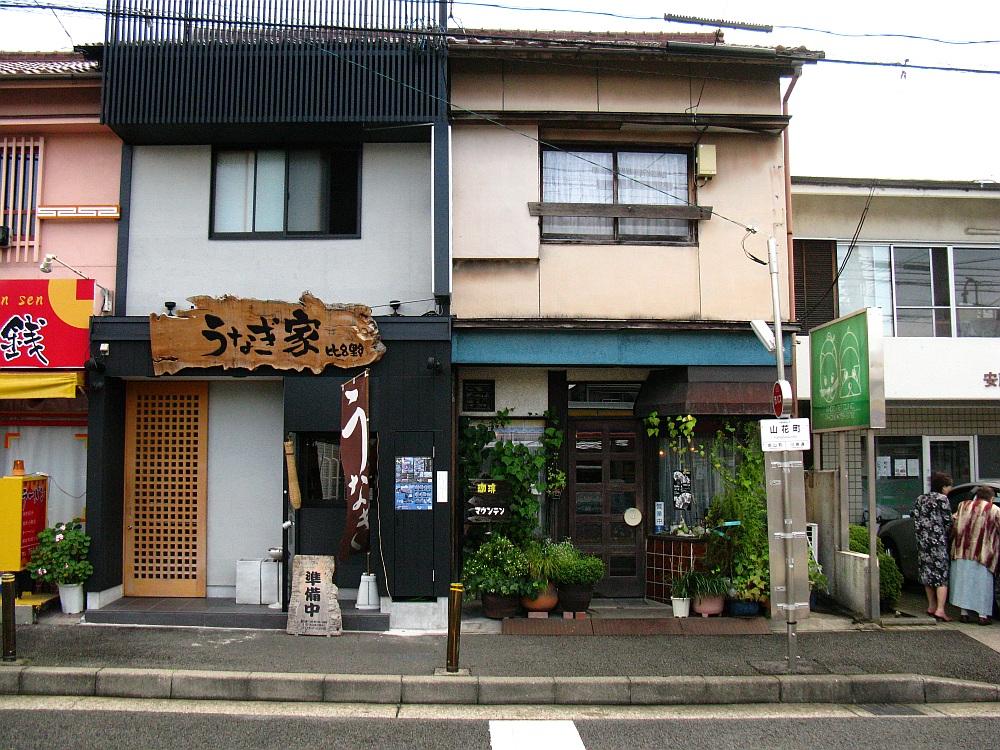 z2011_10_23 018