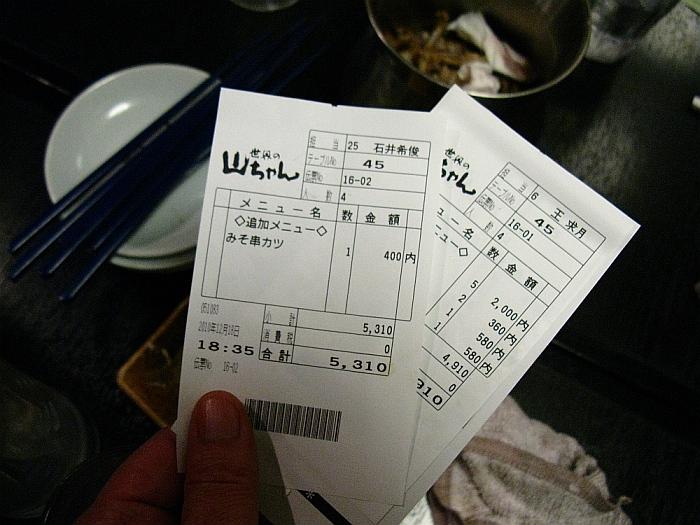20101218 080
