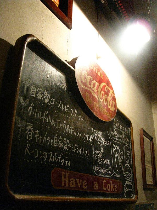 20100418 015a (1)