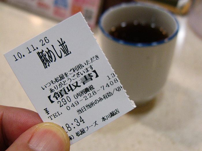 2010_11_26 504