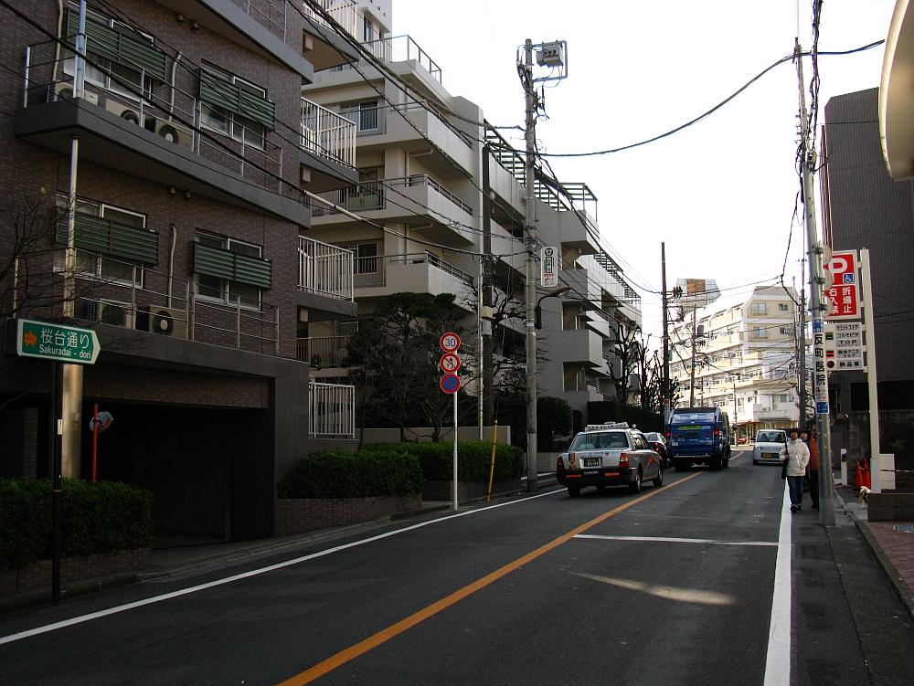 20110105 006