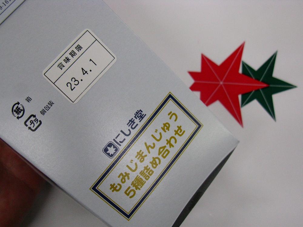 2011_03_22 009