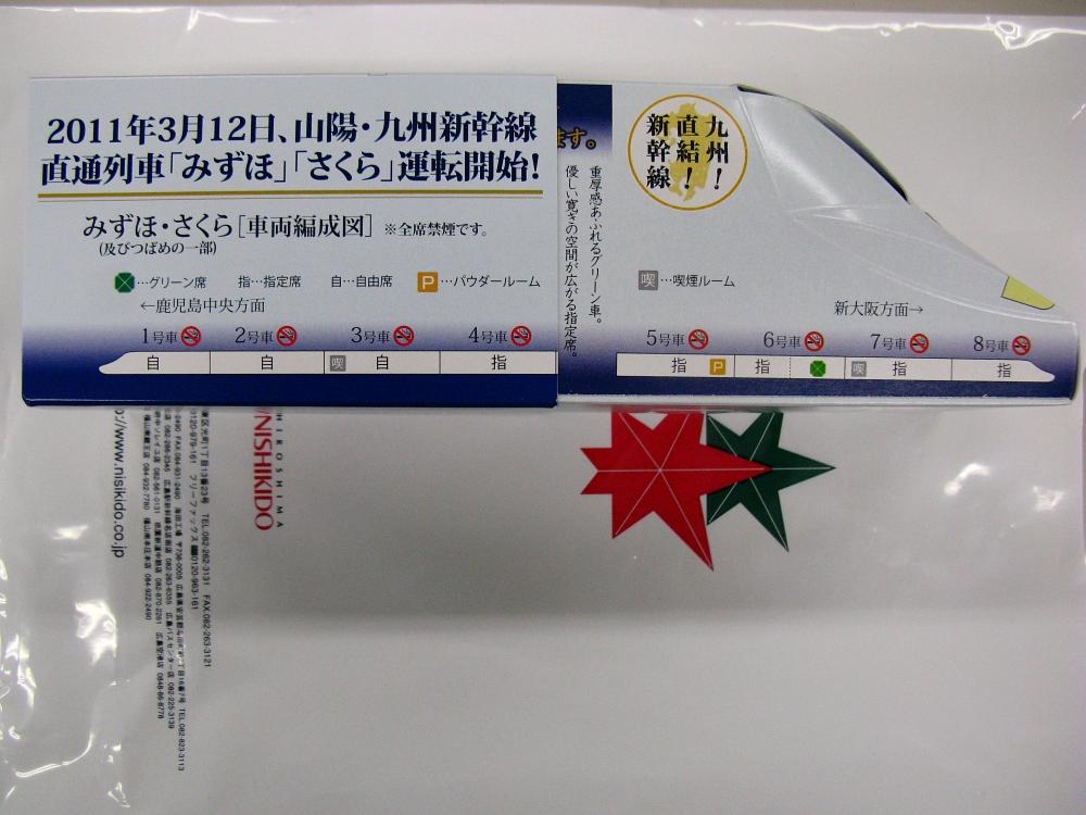 2011_03_22 004