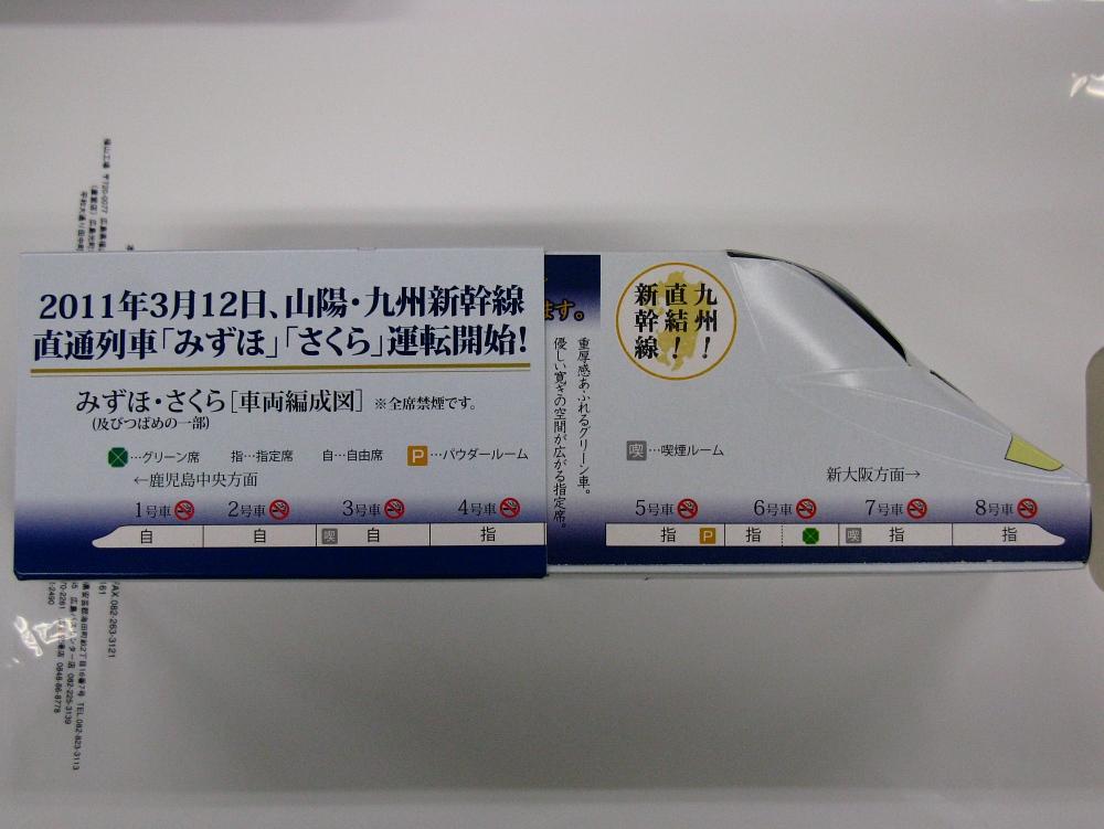 2011_03_22 017
